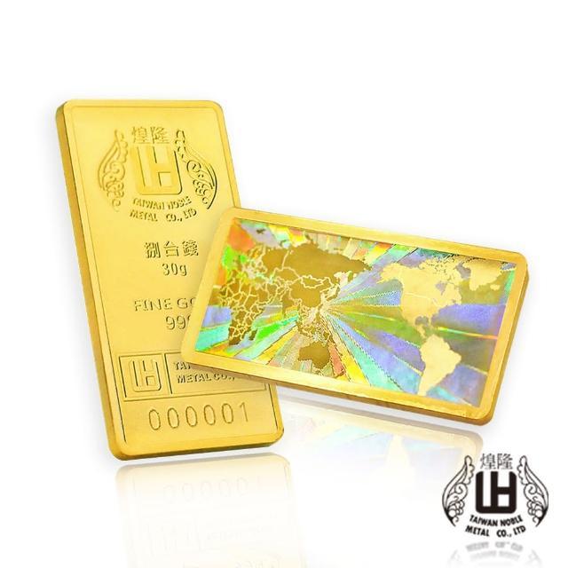 【煌隆】世界地圖台灣限定黃金金條(金重30.0公克)