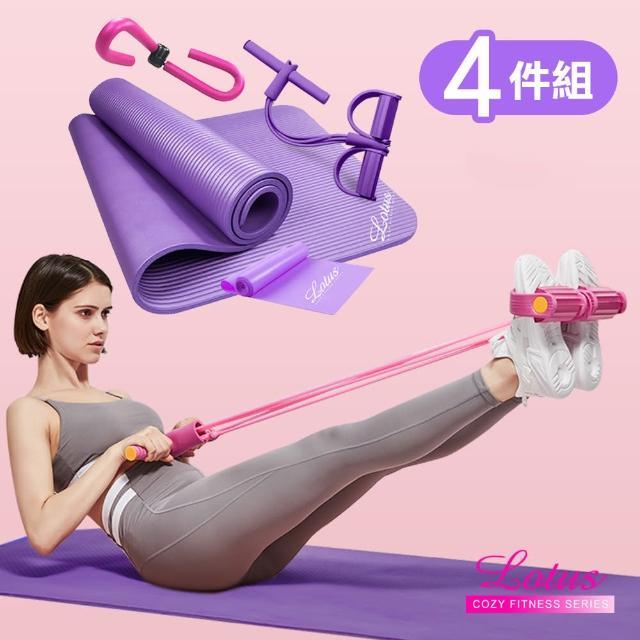 【LOTUS】動腰瘦腿運動4件組(瑜珈墊+瘦腿神器+拉力繩+瑜珈彈力帶)