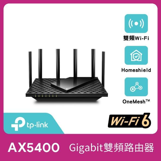 【TP-Link】Archer AX73 AX5400 Gigabit 雙頻 三核心 CPU WiFi 6 無線網路分享路由器(Wi-Fi 6分享器)