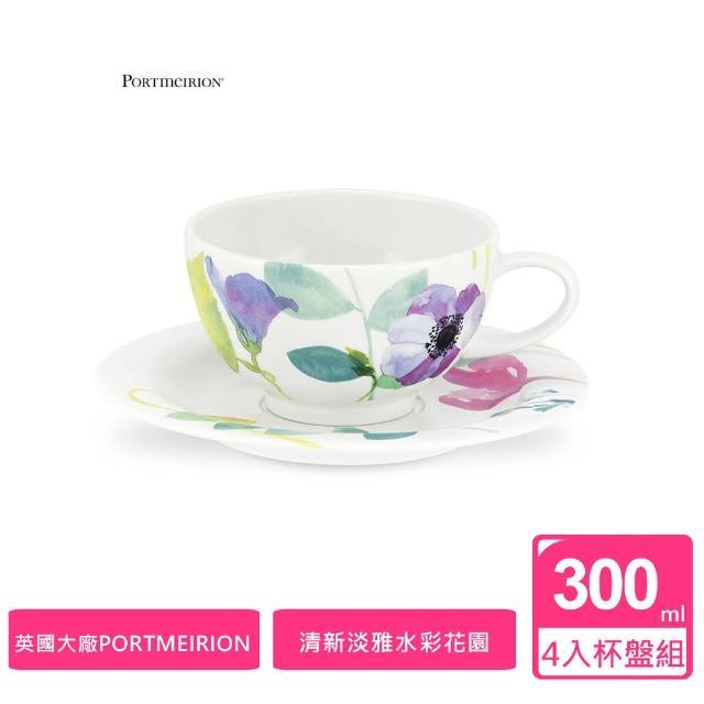 【Portmeirion 波特玫琳恩】WATER GARDEN水彩花園300ML杯盤4入組(實用午茶組)