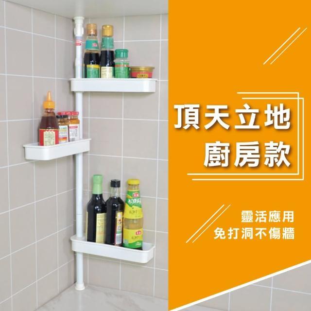 【佳工坊】伸縮款頂天立地廚房瓶罐收納置物架(1組)