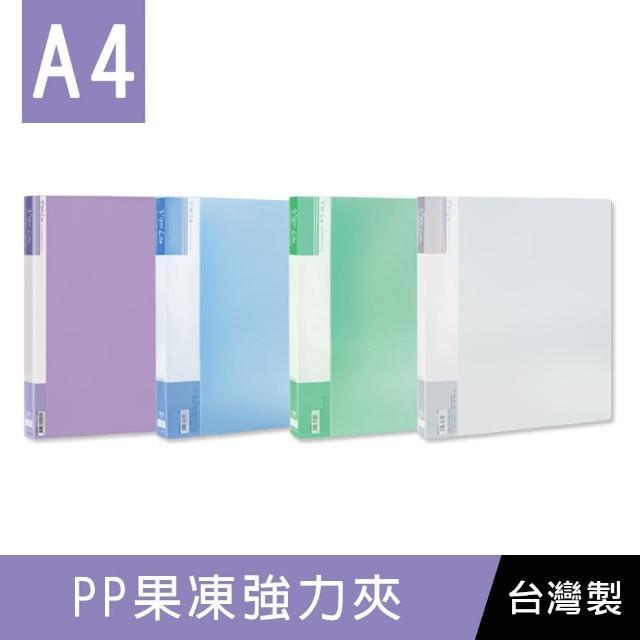 【珠友】A4/13K 元氣生活 PP果凍強力夾/強右中/24本入(資料夾/檔案夾/文件夾)