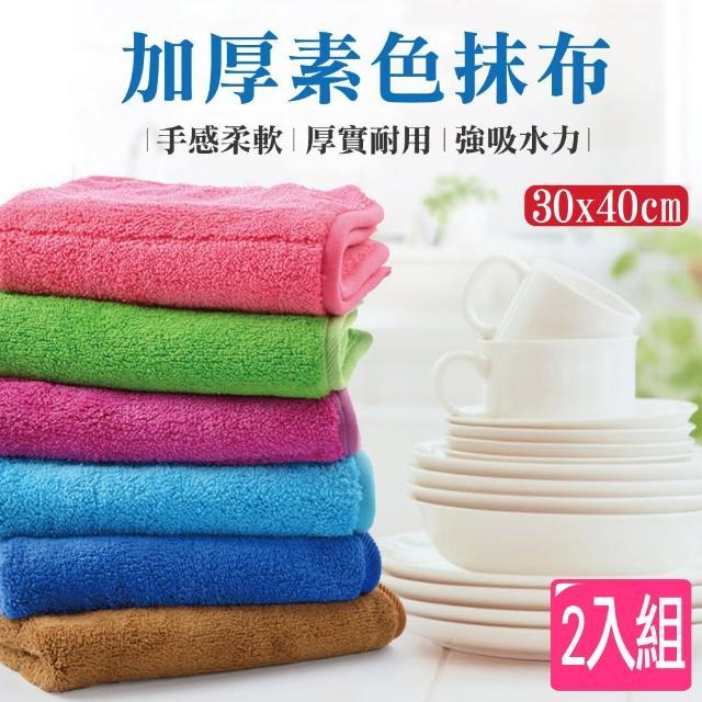 【佳工坊】加厚珊瑚絨吸水抹布30X40cm/顏色隨機(2入組)