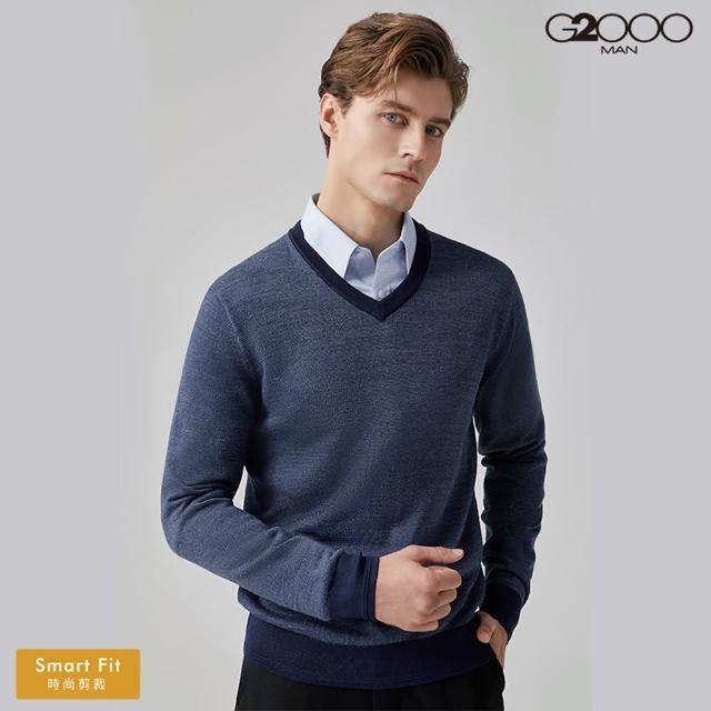【G2000】時尚V領素面針織衫-藍色(0819010177)