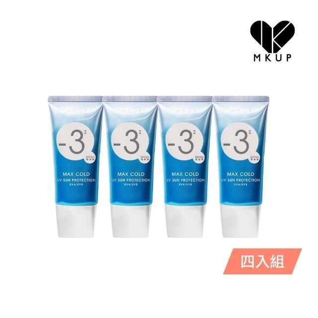 【MKUP 美咖】-3不怕汗香氛防曬 SPF50+★★★ 50ml(四入組)