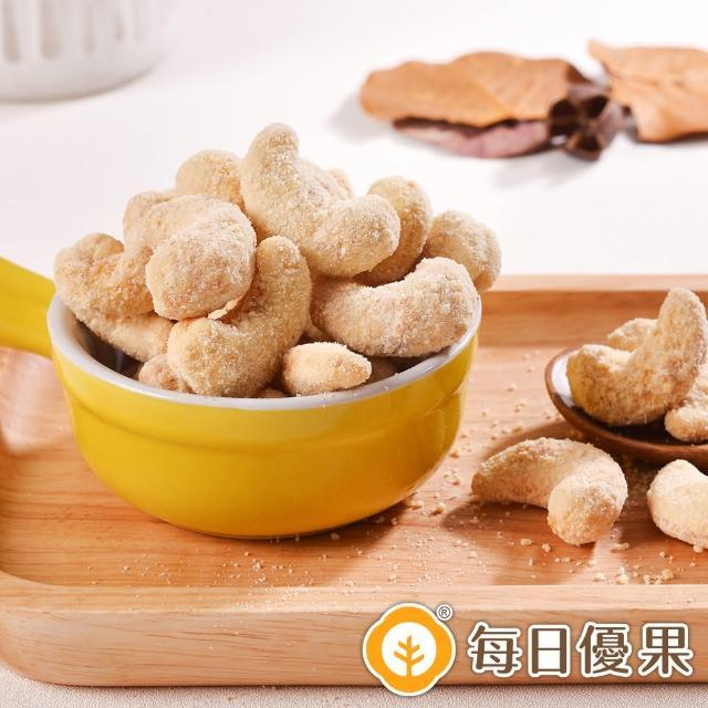 【每日優果】罐裝烘焙帕瑪森起司腰果(350G)