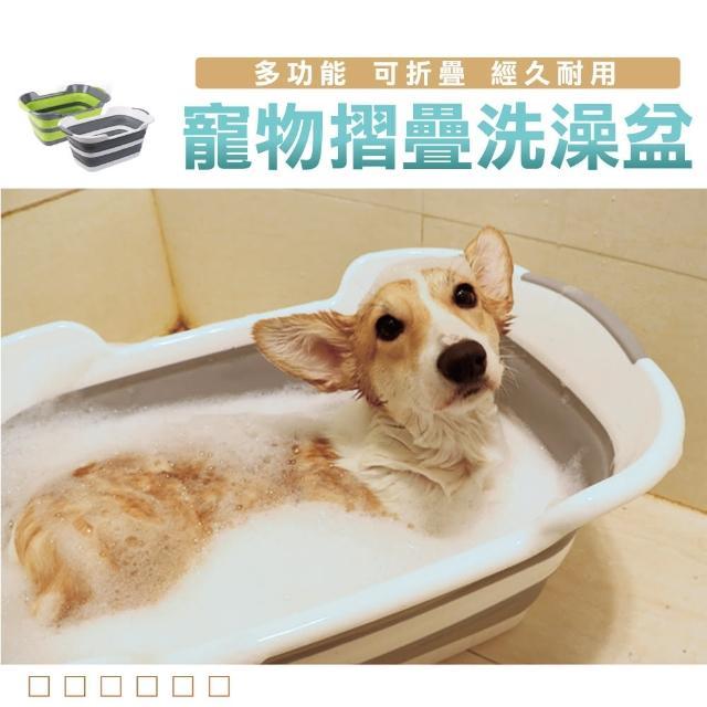 【佳工坊】多功能摺疊嬰兒寵物澡盆(1入)