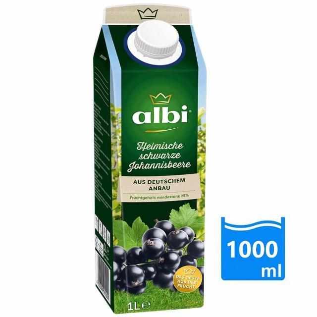 【德國Albi】黑醋栗汁1000ML(進口 品牌 石榴 蘋果 果汁 黑醋栗)
