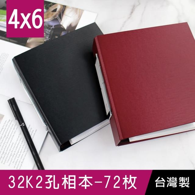 【珠友】B6/32K 2孔相本/4X6-72枚(相簿/相冊/4X6相本)
