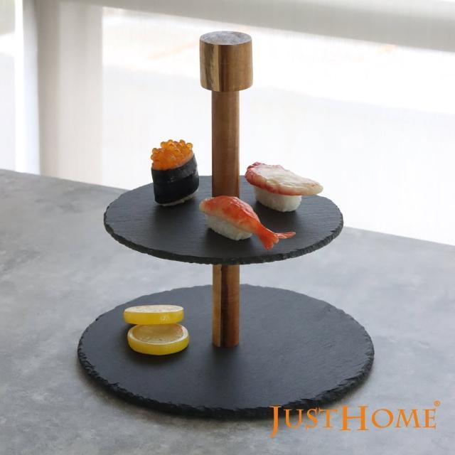 【Just Home】漢克圓形雙層石板蛋糕盤附架