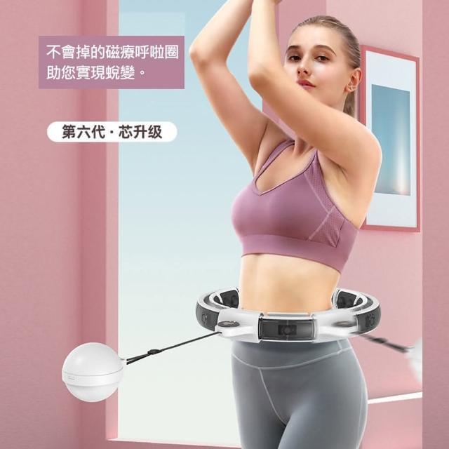 【X-BIKE】不會掉的呼拉圈 XFE-K102(智能磁石按摩呼拉圈 智能計數器/自由調節重量及大小/360度環繞按摩)