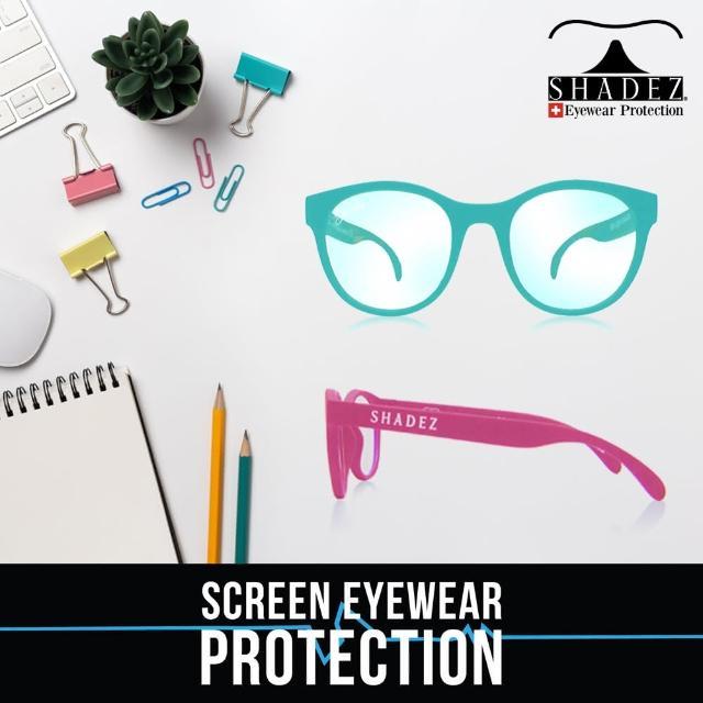 【SHADEZ】兒童抗藍光眼鏡 3-15歲(圓框/多色可選)