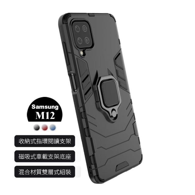 三星 Samsung Galaxy M12 5G 6.5吋 防摔手機殼 防摔殼 手機殼 保護殼 支架手機殼