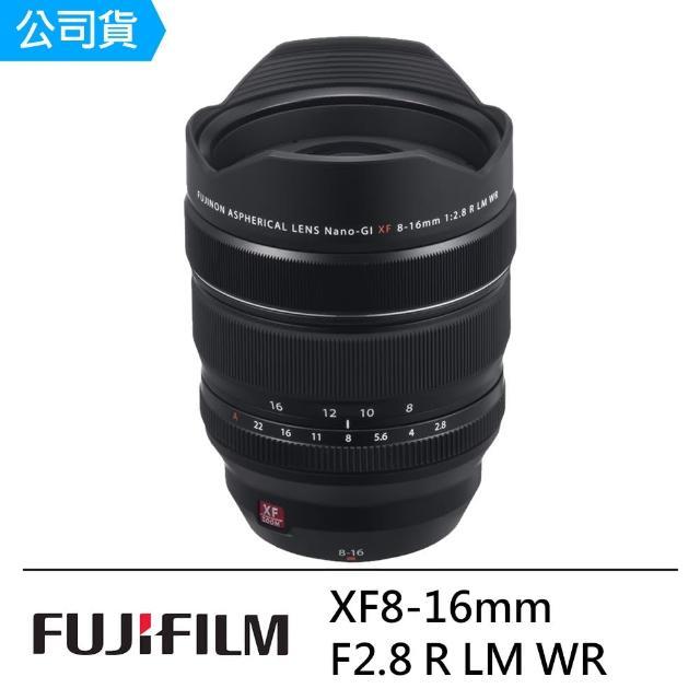 【FUJIFILM 富士】XF 8-16mm F2.8 R LM WR 超廣角變焦鏡頭--公司貨