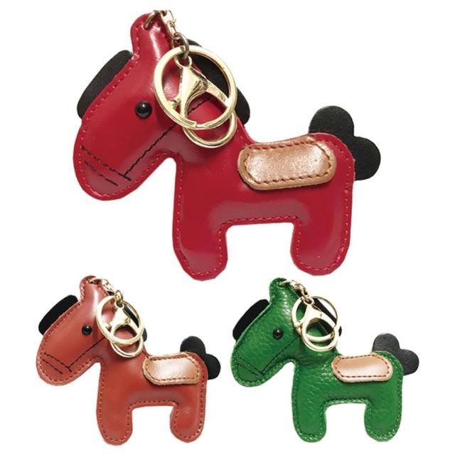 【玩皮工坊】真皮頭層牛皮動物造型鑰匙圈-馬KB90(三色可選)