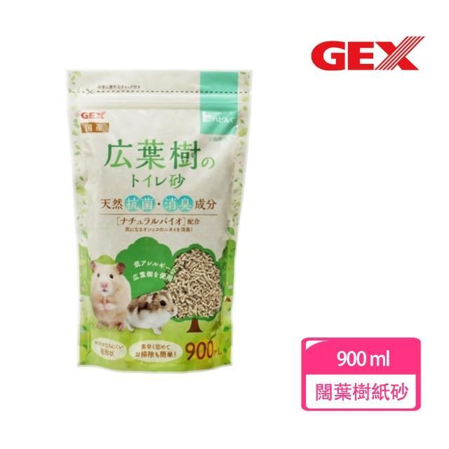 【GEX】倉鼠用闊葉樹紙砂 900ml(墊材 紙砂 天然 環保 清潔)