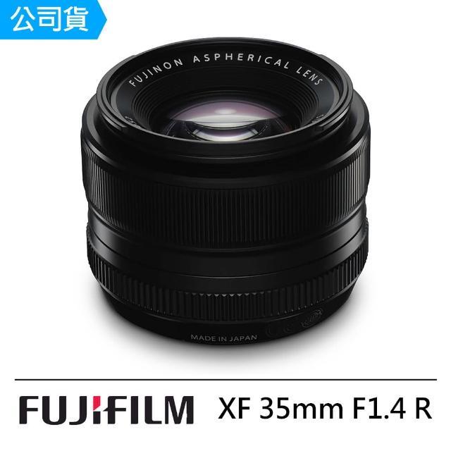【FUJIFILM 富士】XF 35mm F1.4 R 大光圈定焦鏡--公司貨