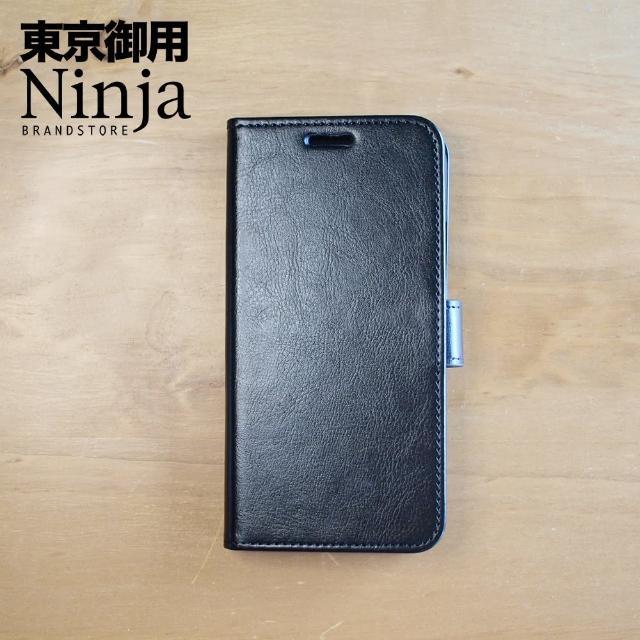 【Ninja 東京御用】Apple iPhone 12 mini(5.4吋)經典瘋馬紋保護皮套