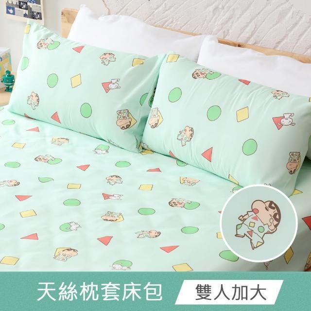【Like a Cork】正版授權蠟筆小新透氣天絲枕套床包組-雙人加大(TENCEL萊賽爾纖維 吸濕排汗 寢具)