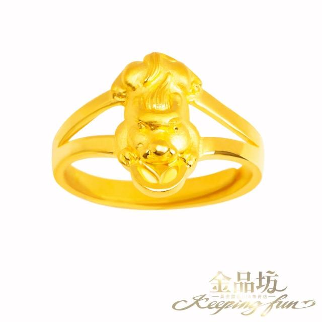 【金品坊】黃金咬錢貔貅戒指1.66錢±0.03(純金999.9、送禮保值)