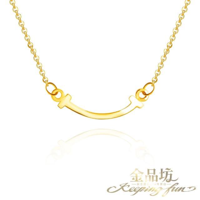 【金品坊】黃金微笑套鍊項鍊1.03錢±0.03(純金999.9、送禮保值)