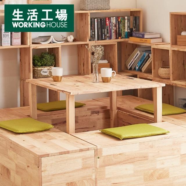 【生活工場】自然簡約生活榻榻米咖啡桌+四入長形儲物箱