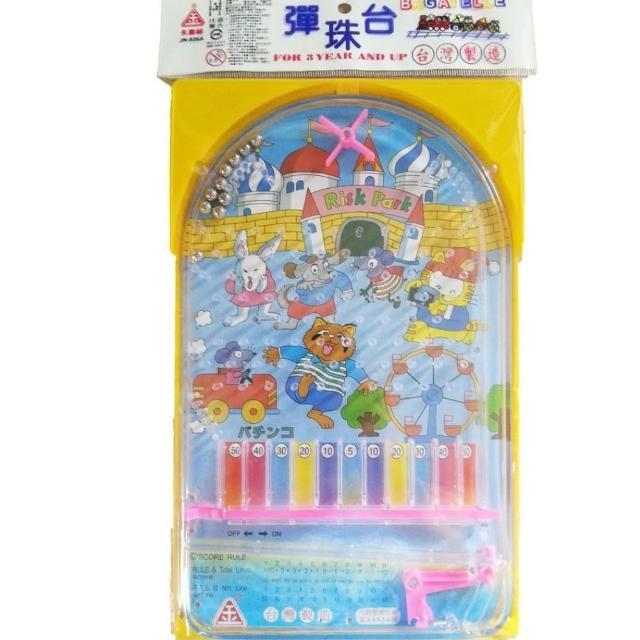 【Ainmax 艾買氏】台灣製造 兒時回憶彈珠台(愛不釋手的好玩 舒壓小物)