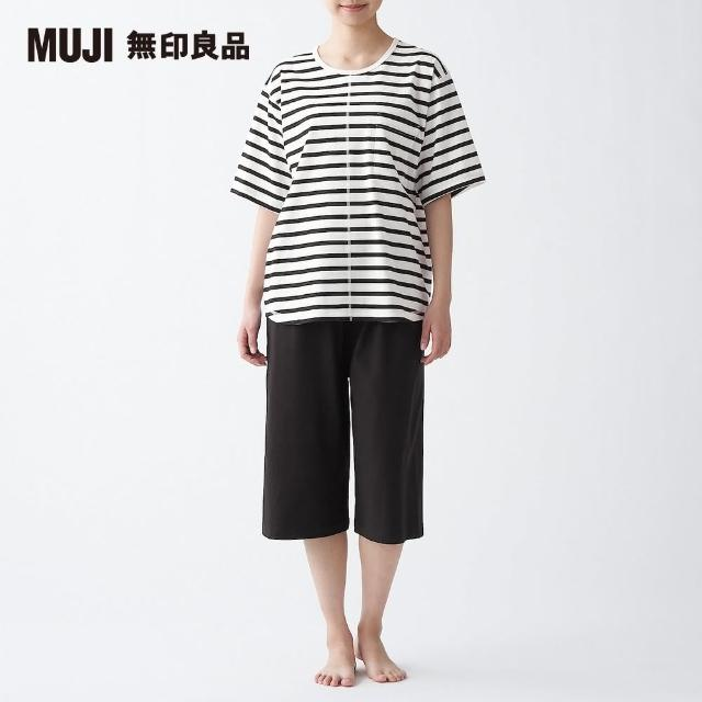 【MUJI 無印良品】女有機棉無側縫天竺短袖家居睡衣(黑橫紋)