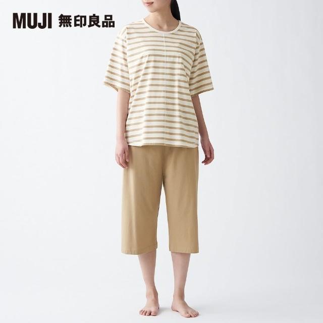 【MUJI 無印良品】女有機棉無側縫天竺短袖家居睡衣(米色橫紋)