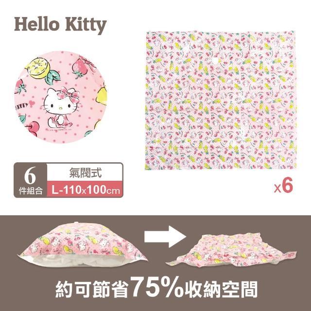 【SANRIO 三麗鷗】Hello Kitty衣類氣閥真空壓縮袋Lx6件組(衣物收納好幫手.儲存空間大up)