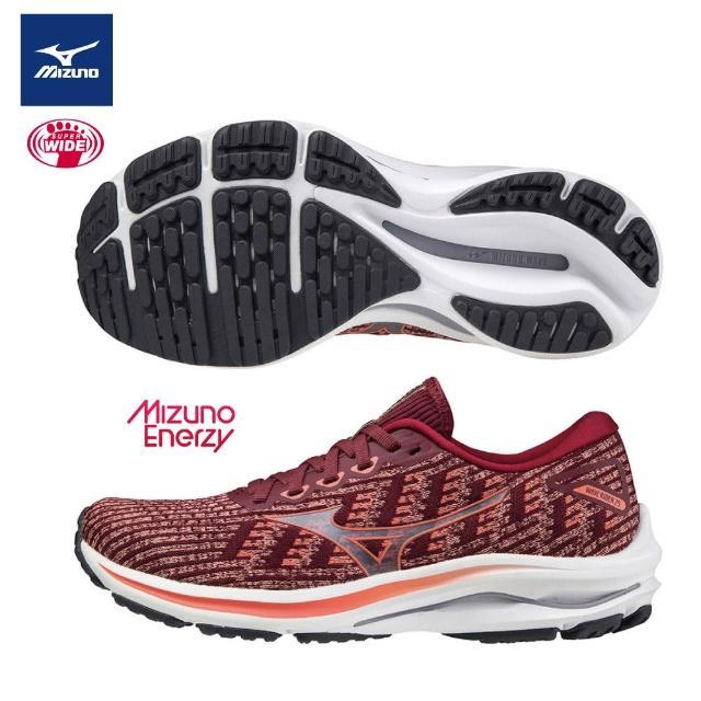 MIZUNO 美津濃【MIZUNO 美津濃】WAVE RIDER 25 WAVEKNIT ㄧ般型寬楦女款慢跑鞋 J1GD217763(慢跑鞋)