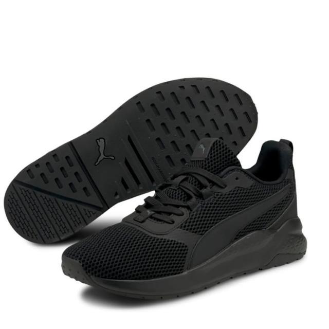 【PUMA】男款黑色慢跑健身訓練鞋NO.36886405