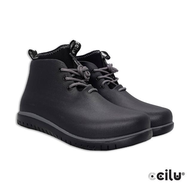 【CCILU 馳綠】POLA 休閒高筒綁帶防水雨靴-女款(302291065黑色)