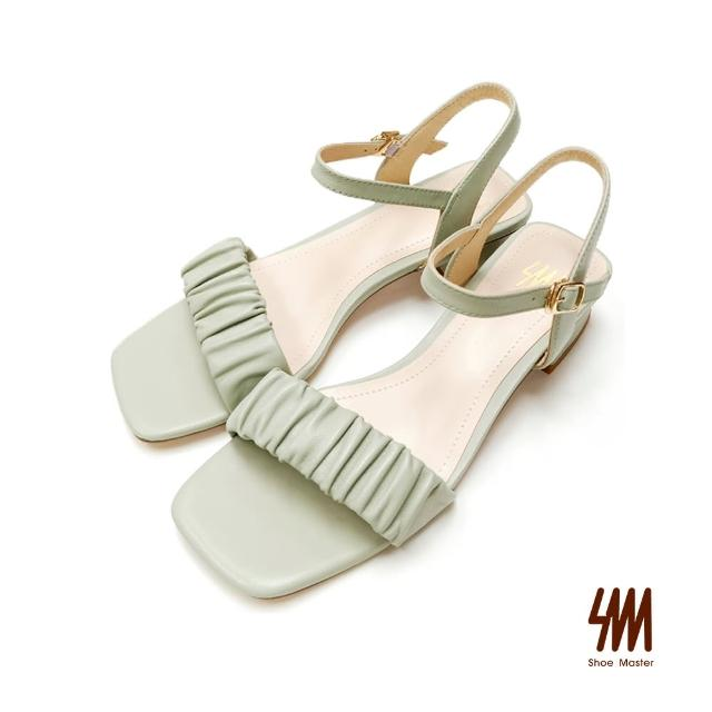 【SM】真皮氣質皺褶顯瘦涼鞋(酪梨綠)