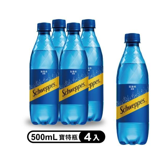 【Schweppes 舒味思】原味氣泡水 寶特瓶500ml(4入/組)