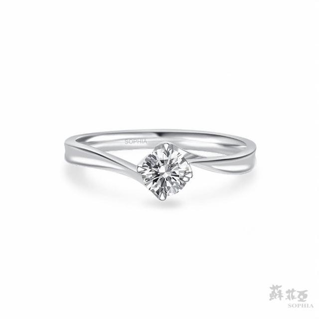 【蘇菲亞珠寶】對角四爪 GIA 0.30克拉E_VS2 18K白金 鑽石戒指