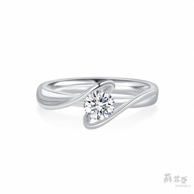 【蘇菲亞珠寶】彩帶 GIA 0.30克拉E_VS2 18K白金 鑽石戒指