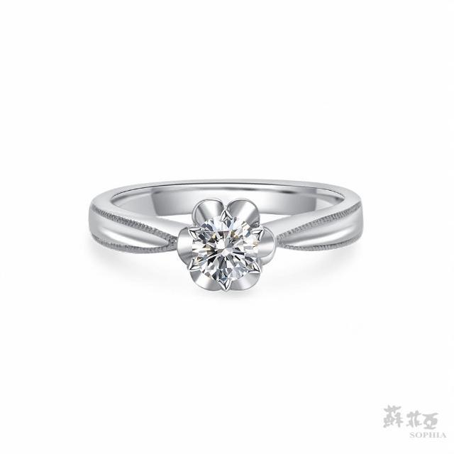【蘇菲亞珠寶】瑪格麗特 GIA 0.30克拉E_VS2 18K白金 鑽石戒指
