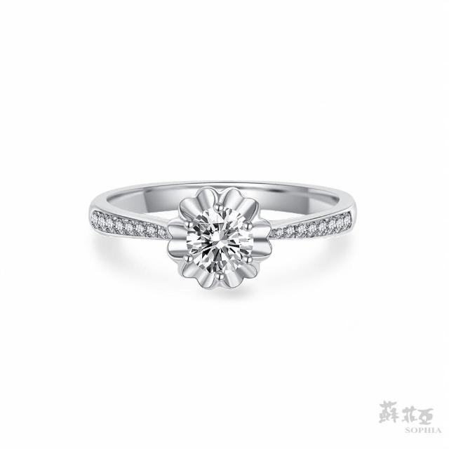 【蘇菲亞珠寶】摯愛 GIA 0.30克拉D_IF 18K白金 鑽石戒指