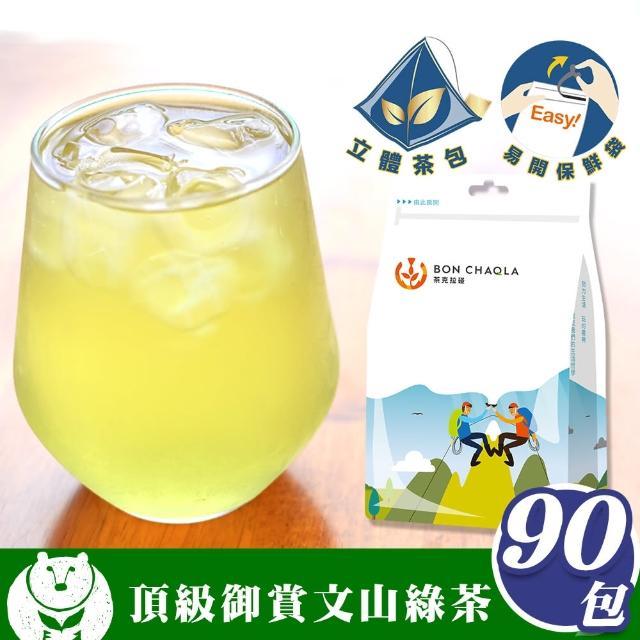 【台灣茶人】頂級御賞文山綠茶3角立體茶包90包(5袋)