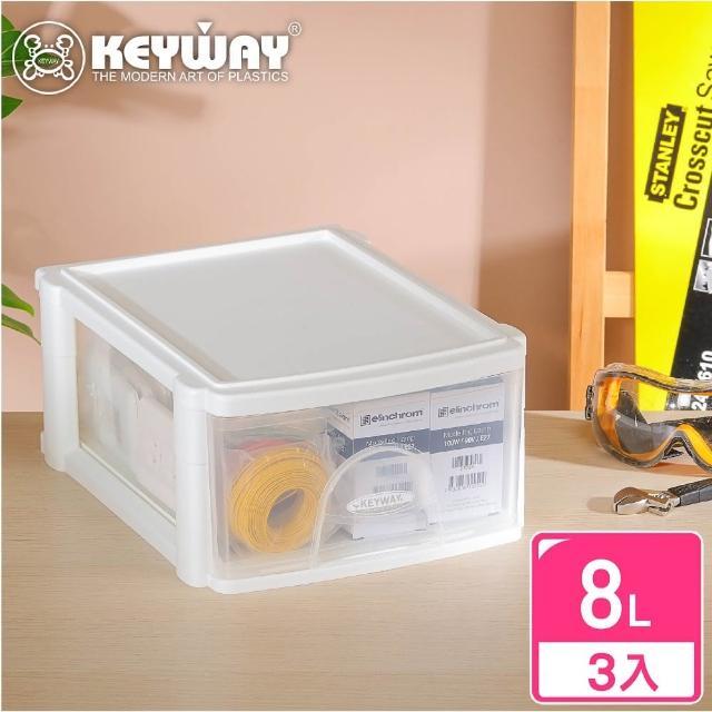 【KEYWAY】陶格文書整理箱-3入 深型(A4紙適用 可堆疊 文件櫃 MIT台灣製造)