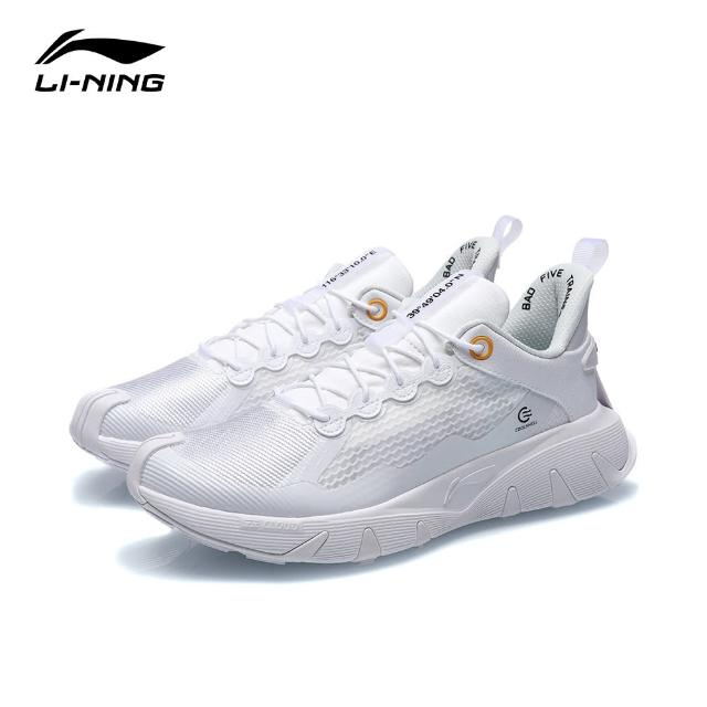 【LI-NING 李寧】BADFIVE伍行Lite男子減震透氣運動籃球休閒鞋 標準白(AGBR015-1)