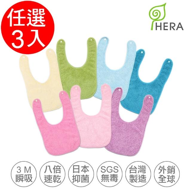 【HERA 赫拉】3M專利瞬吸快乾抗菌超柔纖-兒童防護巾(任選3入)
