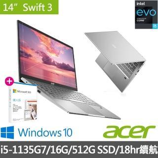 【贈M365】Acer 最新11代Swift3 SF314-511-545L 14吋輕薄筆電-銀(i5-1135G7/16G/512G PCIE SSD/Win10)