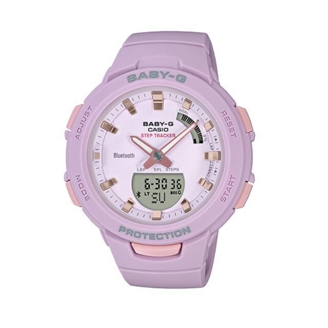 【CASIO 卡西歐】藍芽多功能雙顯錶-紫(BSA-B100-4A2)