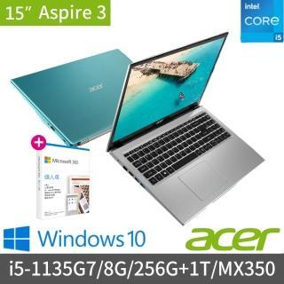 【贈M365】Acer A315-58G 15吋 雙碟獨顯筆電(i5-1135G7/8G/256G+1T/MX350-2G/win10)