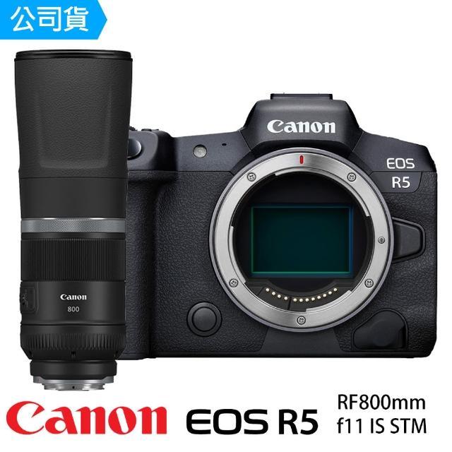 【Canon】EOS R5 +RF800mm f/11 IS STM套組(台灣佳能總代理公司貨)