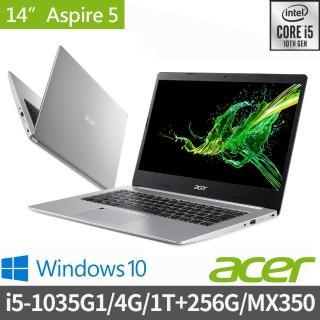 【規格升級12G】Acer A514-53G-58AL 14吋i5效能輕薄筆電(i5-1035G1/4G/1T+256G/MX350/W10)