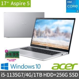 【規格升級12G】Acer A517-52-57N5 17.3吋雙碟效能筆電(i5-1135G7/4G/1TB HDD+256G SSD/Win10)