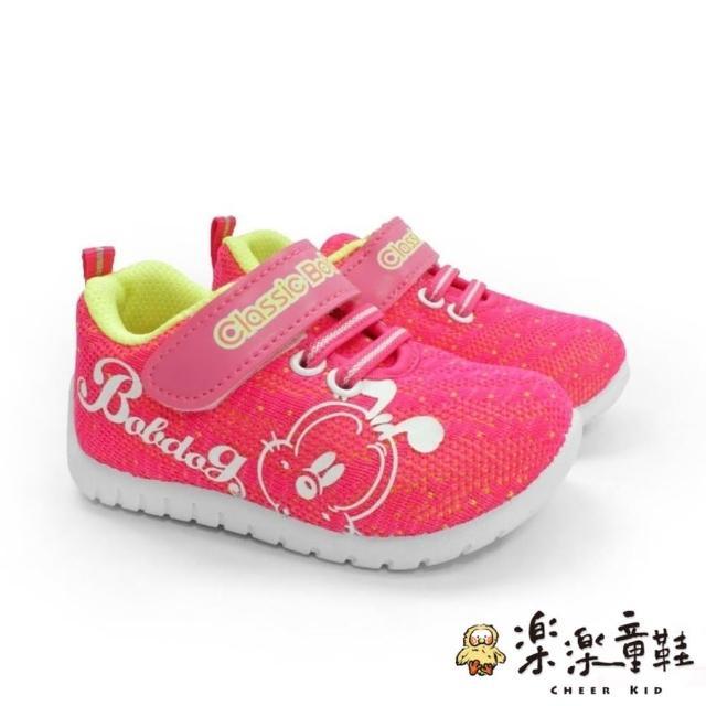【樂樂童鞋】【台灣製現貨】MIT星空點點休閒鞋-粉(現貨 台灣製 女童鞋 男童鞋)